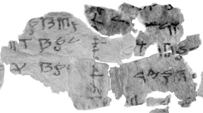 One of The Last Remaining Dead Sea Scrolls Deciphered