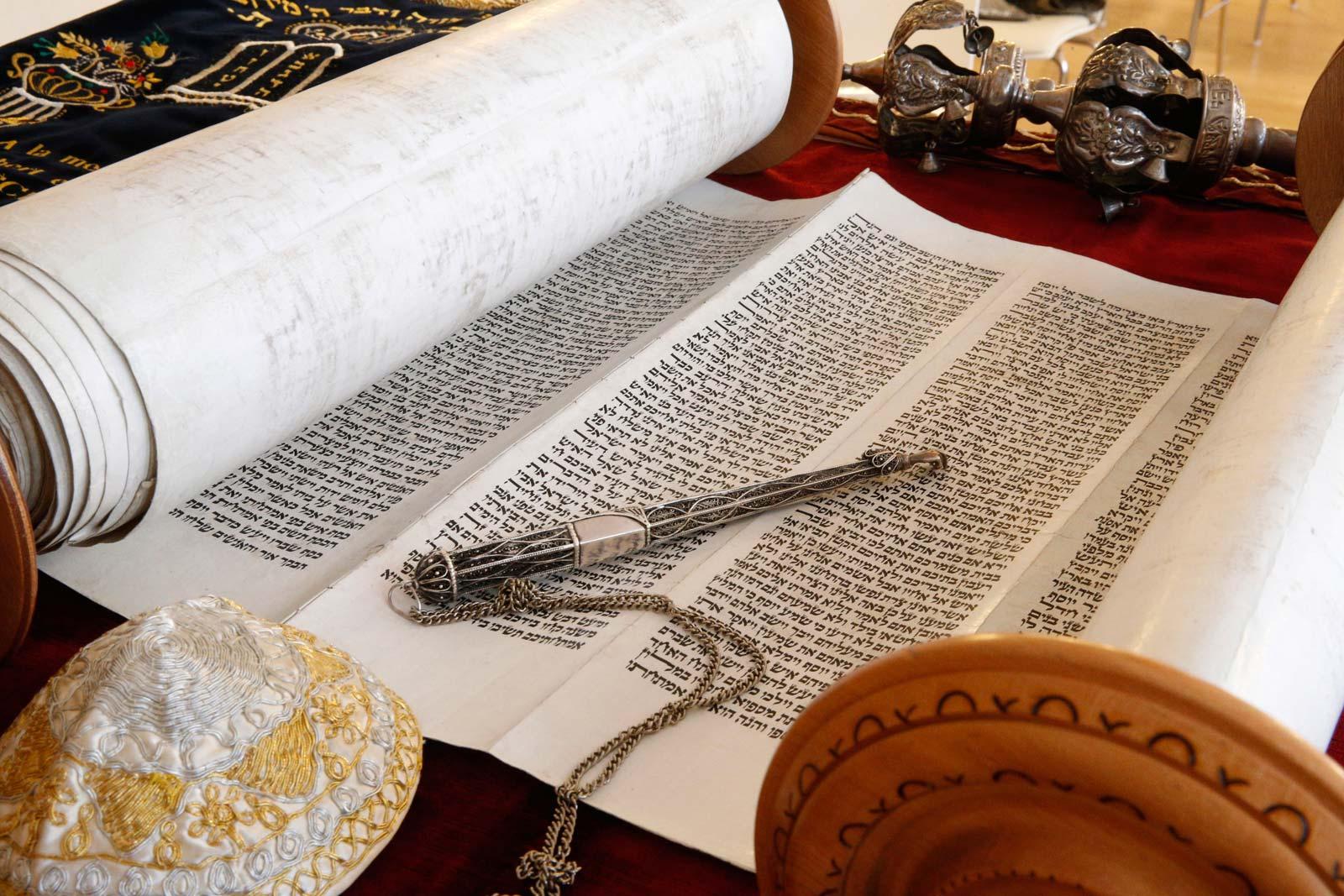 Hebrew Bible | Definition, Books, & History | Britannica